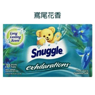 【美國 Snuggle】烘乾機香衣片(70片)4款 (7.9折)