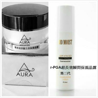 買AURA高效玻尿酸五倍保濕凝膠(30ml)*1送AURA r-PGA超長效瞬間保濕晶露(第二代)1 (5.6折)