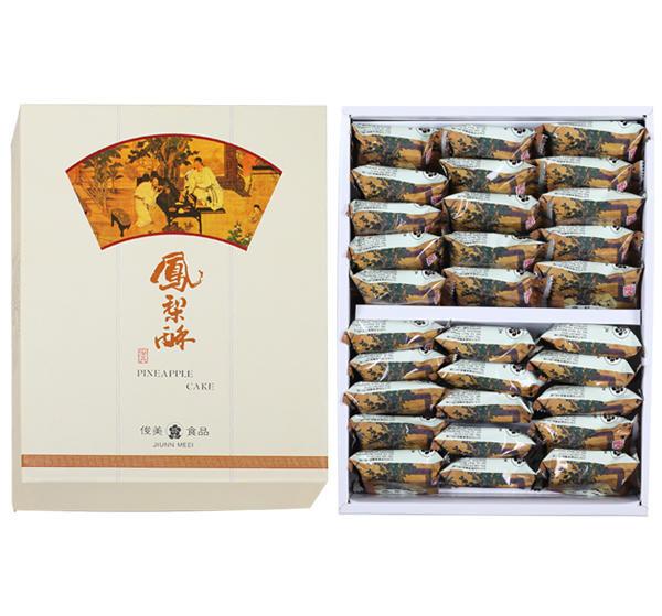 (鹿港代購) 俊美食品 鎮店之寶 鳳梨酥10入-禮盒附提袋小茶點 /鹿港必買伴手禮(可宅配)