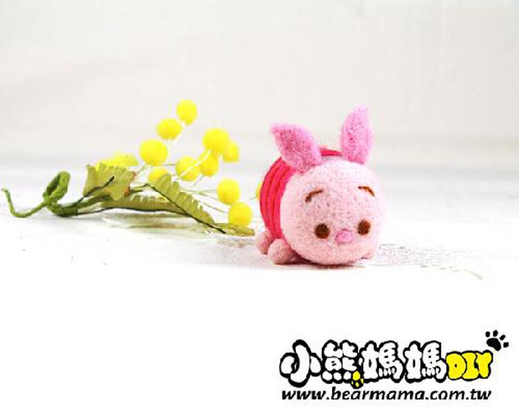 r01012 小熊媽媽 迪士尼人物 1入  羊毛氈材料包 小豬