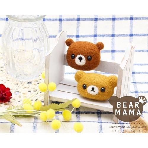 r20065 餅乾小熊胸針-羊毛氈材料包(2入) 小熊媽媽