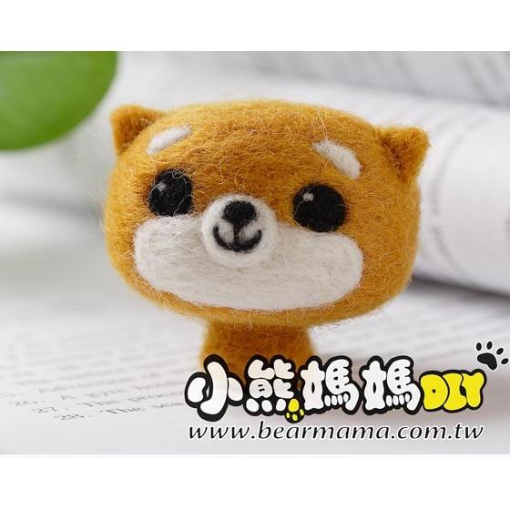 r20004 大頭小柴犬-羊毛氈材料包 小熊媽媽
