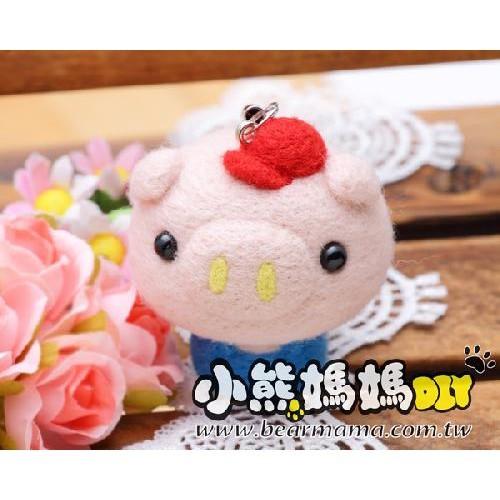 r20047 豬小弟-羊毛氈材料包 小熊媽媽