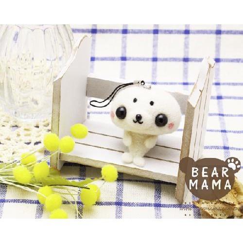 r20064 小海豹-羊毛氈材料包 小熊媽媽