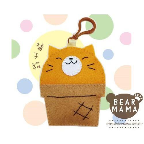 be024 橘子貓-冰淇淋卡套香氛包  材料包 小熊媽媽
