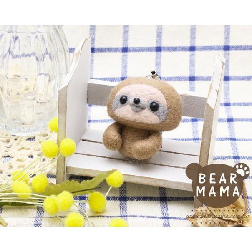 r20061 q版樹懶-羊毛氈材料包 小熊媽媽