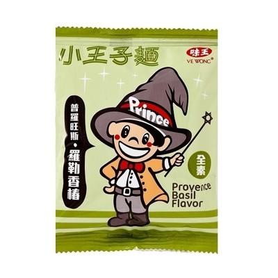 味王小王子麵-普羅旺斯羅勒香椿300g(20小包)-6大包/箱 (9折)
