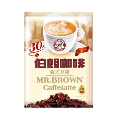 伯朗咖啡-義式拿鐵17.5g*30包    _02 (8.3折)