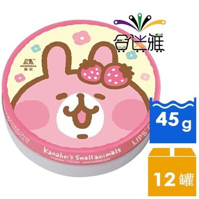 森永粒舒糖-卡娜赫拉的小動物(45g/罐)*12罐 (7.3折)