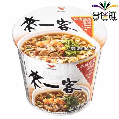 【免運直送】統一來一客 牛肉蔬菜(12杯/箱) _ 01 (8折)