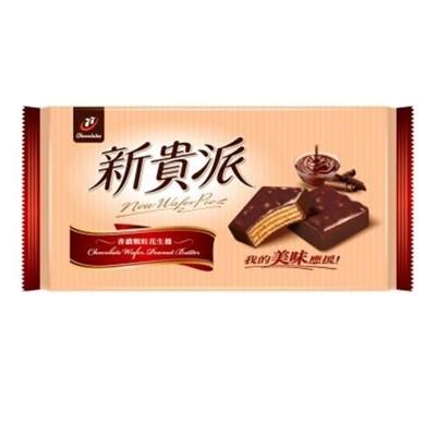 【任選15包】77 新貴派巧克力-六種口味/包-(花生、乳酸、草莓、抹茶、藍莓、提拉米蘇) (9折)