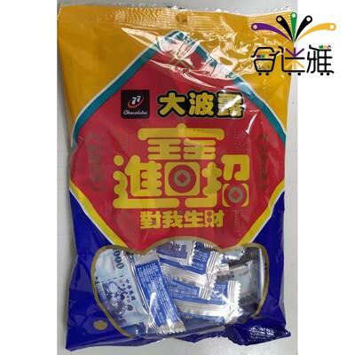 77大波露新台幣可可脂巧克力(280g/包) (7.2折)
