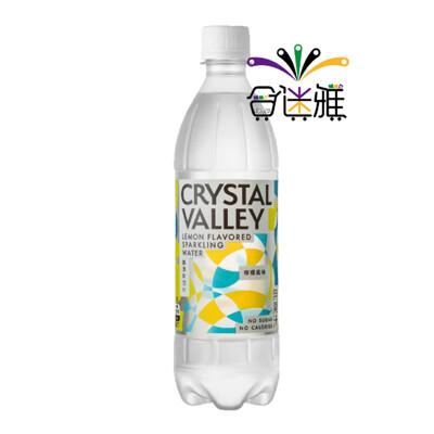 金車礦沛氣泡水-檸檬風味585ml(24罐/箱)*2箱 -02 (9.4折)