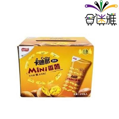【免運直送】卡迪那mini番薯原味30g ( 24包 /盒)*1盒   -02 (8折)