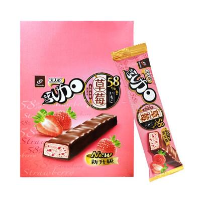 77草莓乳加23g(1盒24條)冬季限定版 (7.3折)