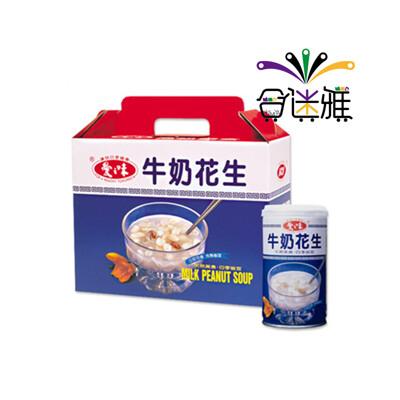 愛之味牛奶花生340g(12罐/禮盒)  -02 (8.3折)