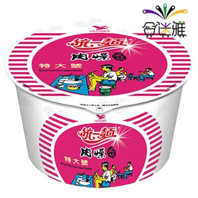 【免運直送】統一麵肉燥風味特大號(12碗/箱)  _02 (8折)