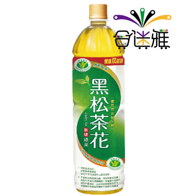 黑松茶花綠茶1230ml(12瓶/箱)  -02 (8.6折)