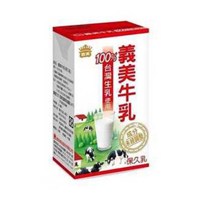 【限量特賣】100%台灣生乳製義美牛乳125ml (24入/箱)X1箱 (8.9折)