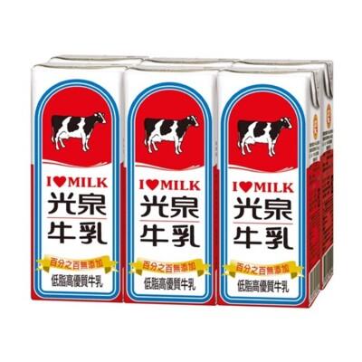 光泉牛乳-低脂高優質牛乳(保久乳)200ml (0.3折)