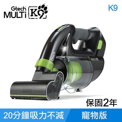 英國 Gtech 小綠 Multi Plus K9 寵物版無線除蹣吸塵器 (5折)