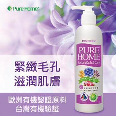 Pure Home紫檀淨妍洗面露235ml (7折)
