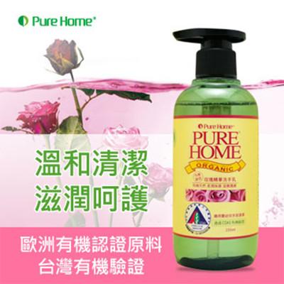 Pure Home玫瑰精華洗手乳235ml (7折)