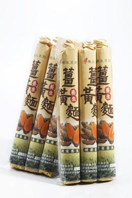 台東產銷班出產 - 薑黃麵(450G/包) (6.7折)