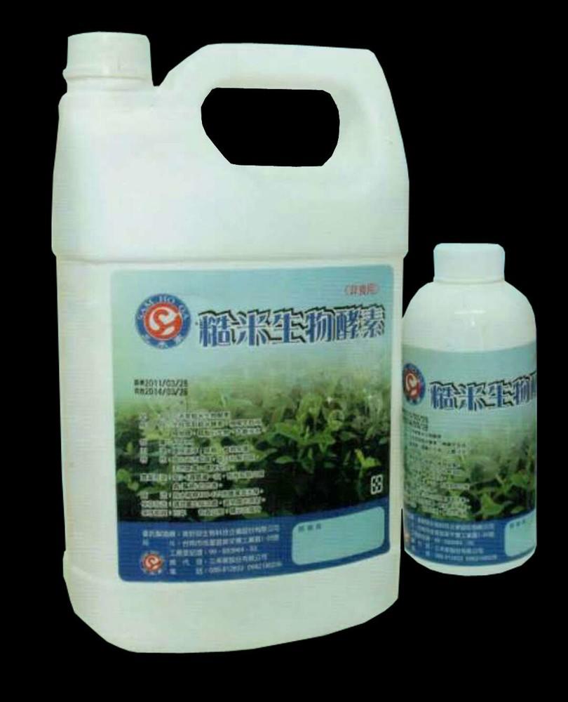 台東產銷班出產-龜神(介殼蟲)的剋星糙米生物酵素小罐版(500ml)
