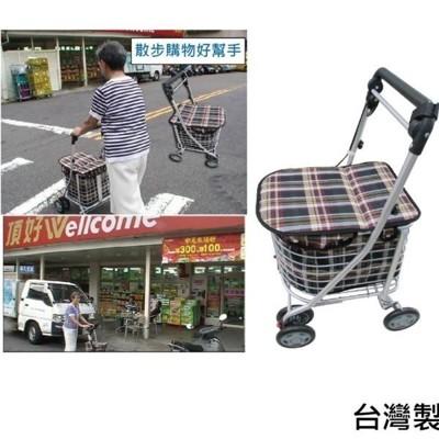 散步購物車 - 可煞車 可坐 銀髮族用品外銷日本款 超時尚 台灣製 [ZHTW1793-916P] (8.2折)