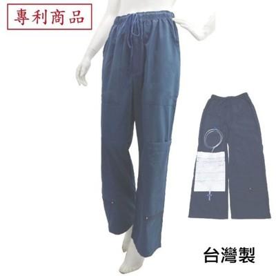 隱藏尿袋舒適褲 -銀髮族、老人用品 尿袋使用者適用 外出方便 四季可穿 台灣製 [ZHTW1704] (8.2折)
