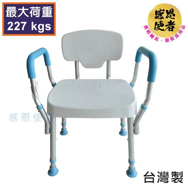 感恩使者洗澡椅 - 高承載洗澡椅 -高耐重洗澡椅座面加寬 台灣製 [zhtw2035]