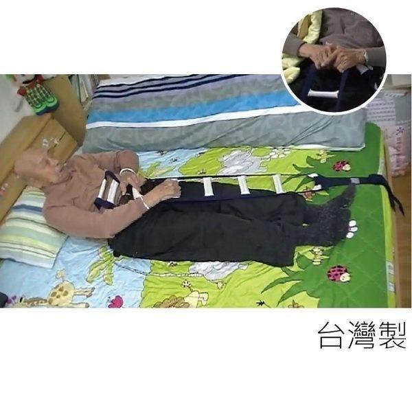 床上起身拉繩 - 起床或 起身不便者適用 銀髮族適用 獨特設計 台灣製 [zhtw1705]