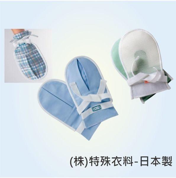 手套 - 棉質 老人用品 銀髮族 保護 防止抓傷 日本製 [u0057]