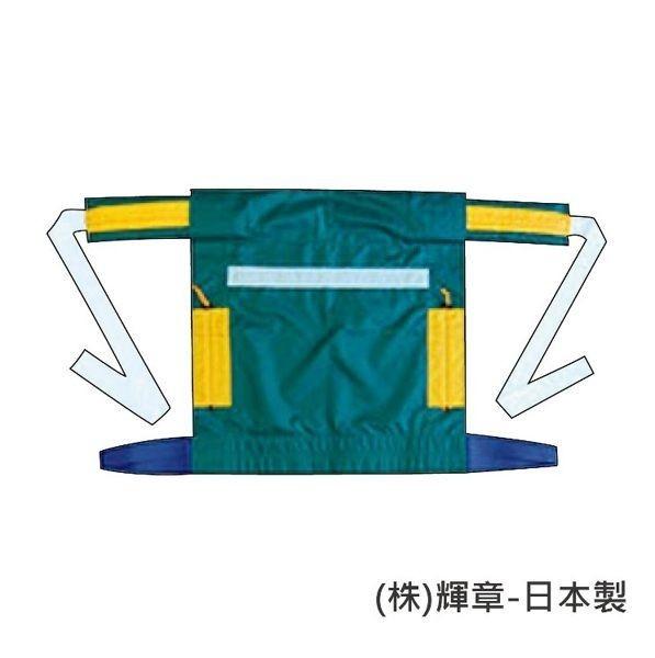 降價中後背帶 - 大人用 老人用品 銀髮族 行動不便者 日本新型專利 日本製 [o0539]