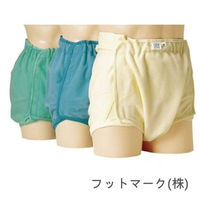 成人用尿布褲 -尺寸LL/綠色 穿紙尿褲後使用 加強防漏 更美觀 銀髮族失禁困擾 日本製 U0110 (8.2折)