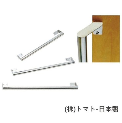 扶手 - 45度斜角式 30cm 老人用品 銀髮族 安全 不鏽鋼 日本製 [R0219-30] (8.2折)