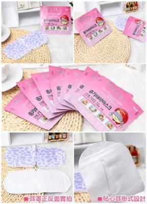 日韓熱銷耳掛式暖暖熱敷眼罩(5種香味任選) (2.1折)