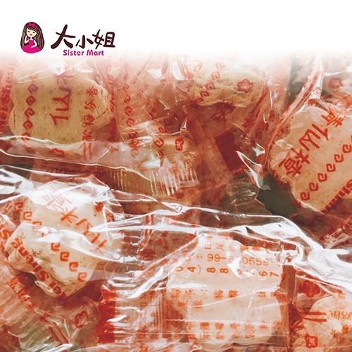 仙楂餅(梅花型)400g 台灣現貨蜜餞梅子果乾下午茶團購美食::大小姐團購網::