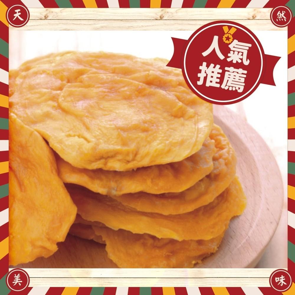 愛文芒果乾80g台灣現貨新鮮水果乾蜜餞梅子果乾下午茶團購美食::大小姐團購網::