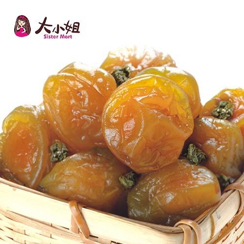 鹿谷凍頂茶梅340g 嚴選當季現貨 新鮮水果乾蜜餞梅子果乾 綜合水果乾::大小姐團購網::