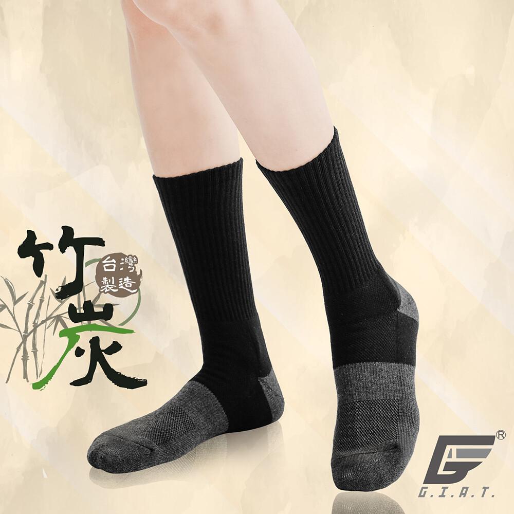 台灣製竹炭毛巾底氣墊小腿襪