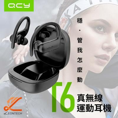 QCY T6 真無線運動藍牙耳機 耳掛式耳機 (3.7折)