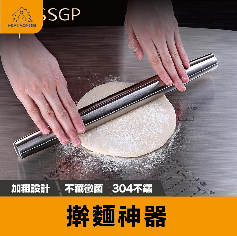 德式輕奢ssgp 304不銹鋼擀麵棍 兩頭尖擀麵棍 擀揉麵棒 不粘壓麵棍 擀麵棍 烘焙必備 -