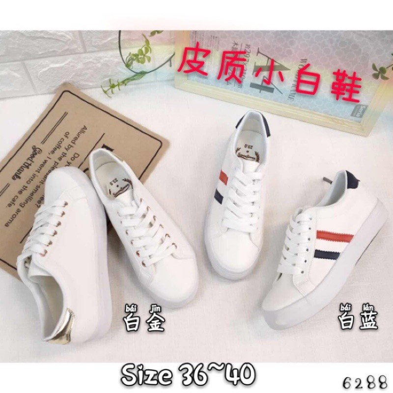 新款百搭小白鞋韓版休閒穆勒鞋