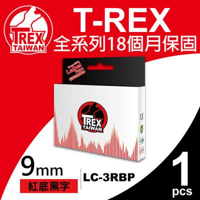 【T-REX霸王龍】EPSON LK-3RBP LC-3RBP 9mm 紅底黑字 標籤帶 (6.5折)