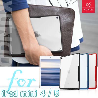 XUNDD for iPad mini 5/mini 4 安全防摔保護殼 (7.5折)