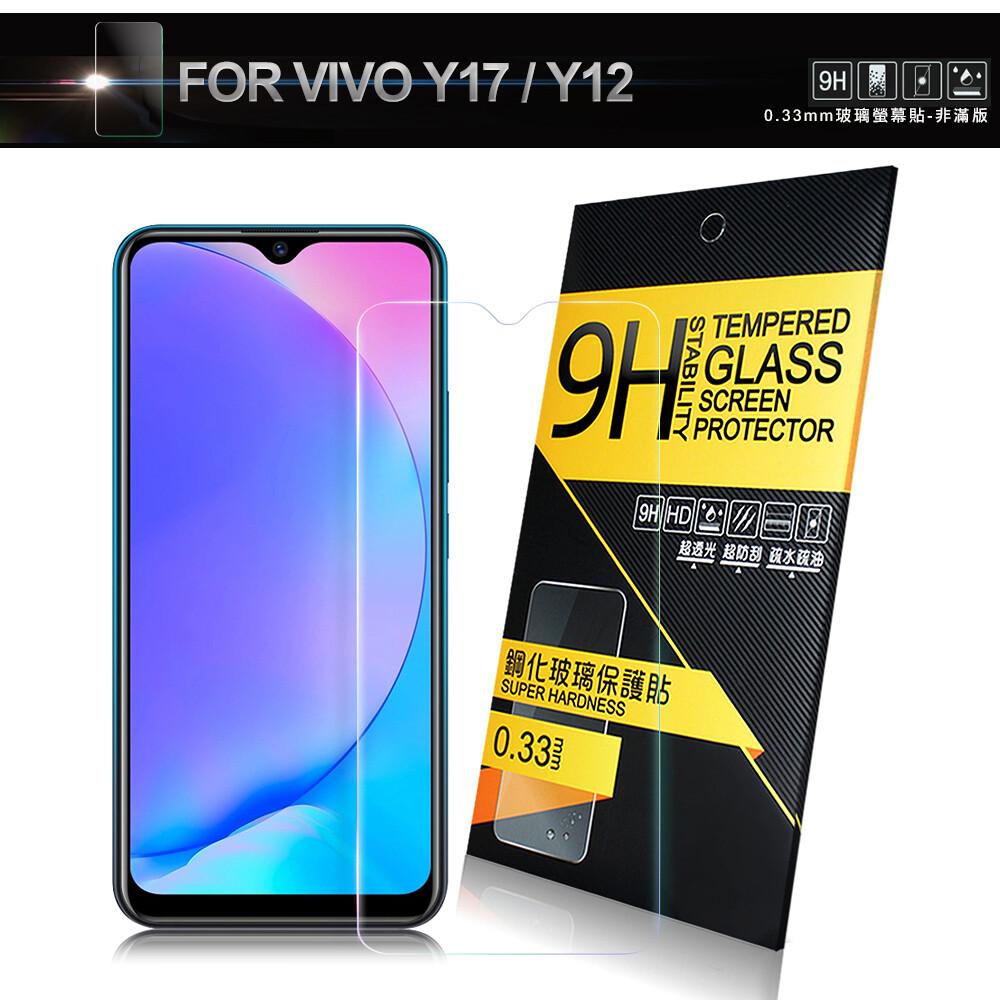 nisda for vivo y17/y12 鋼化 9h 0.33mm玻璃螢幕貼-非滿版