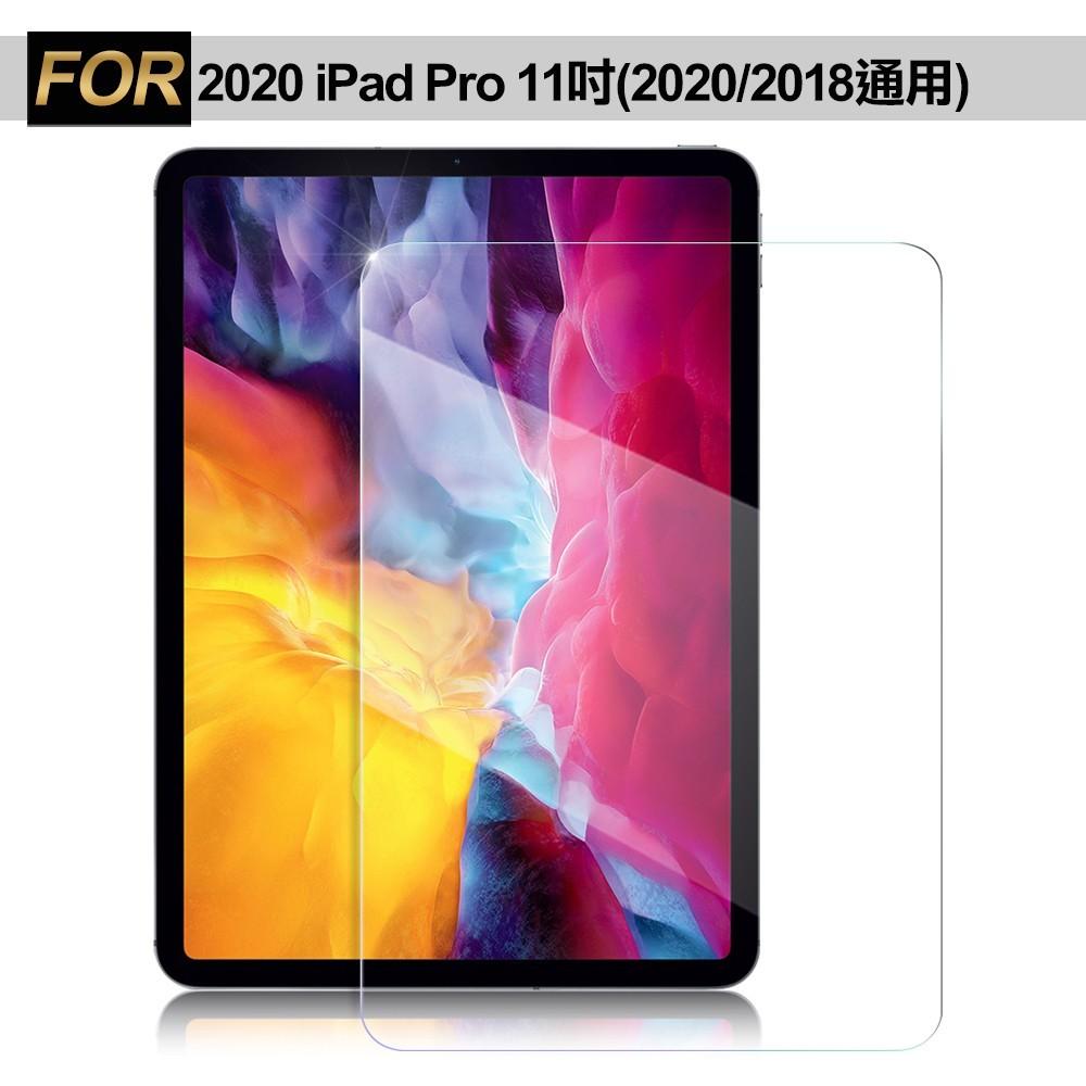 xmart for 2020 ipad pro 11吋 (2020/2018通用)強化指紋玻璃保護貼