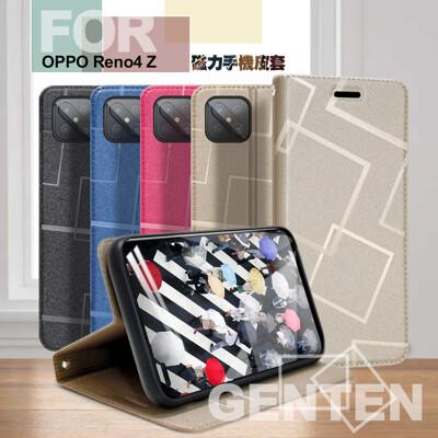 GENTEN for OPPO Reno4 Z 極簡立方磁力手機皮套 (7折)
